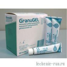 Гранугель 15 гр
